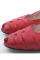 Vintage Dorothys Peep-Toe Flats