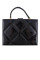 Vintage The Cute Quilted Handbag