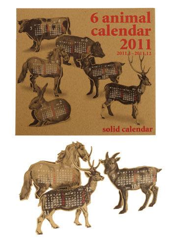 Zoo Year Calendar