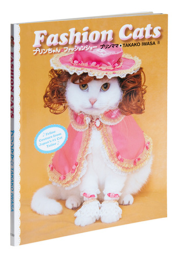 Fashion Cats - Multi, Handmade & DIY