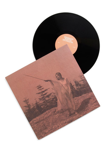 II by Unknown Mortal Orchestra LP - Music, Good